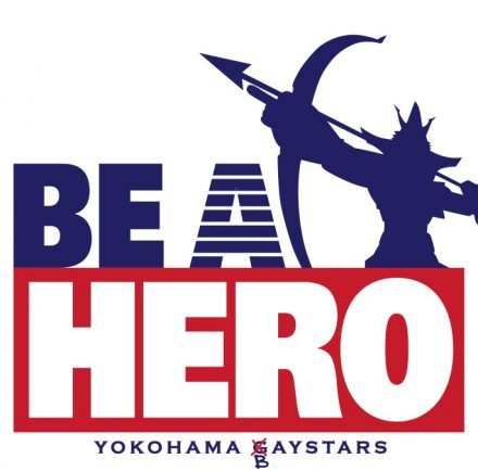 YOKOHAMA BAYSTARS BE A HERO|FADE IN RECORDS