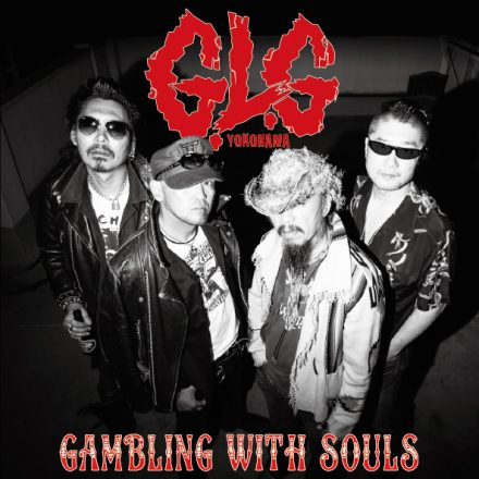 G.L.G / GAMBLING WITH SOULS|FADE IN RECORDS