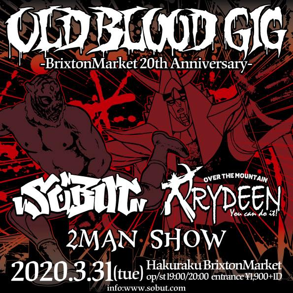 "3月31日(火)""OLD BLOOD GIG"""