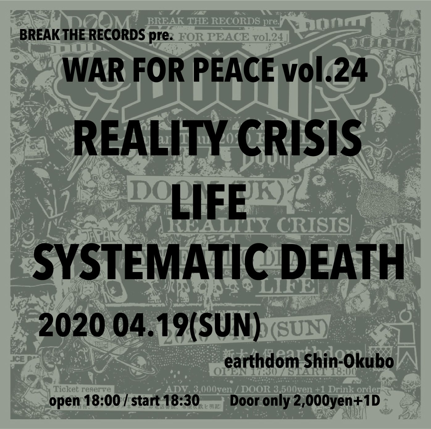 "4月19日(日)""WAR FOR PEACE vol.24″"
